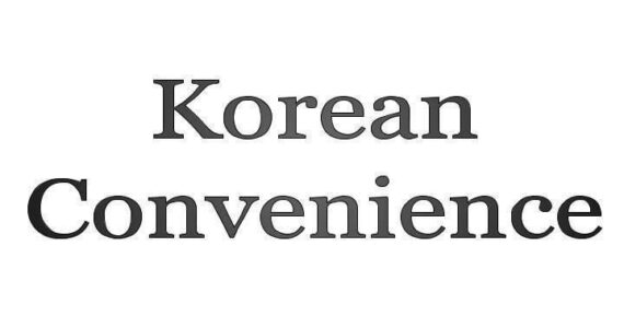 korean convenience blog