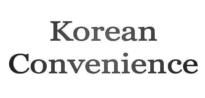 korean convenience blog