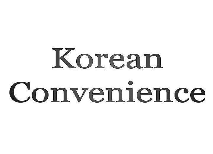 Black Travel Blog Korean Convenience – THE FEAT.